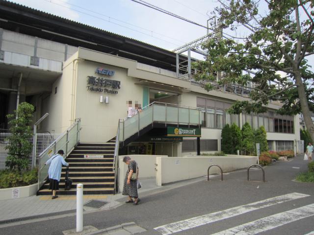高井戸駅舎
