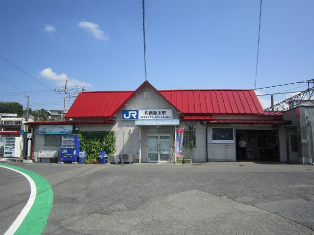 和泉砂川西口駅舎