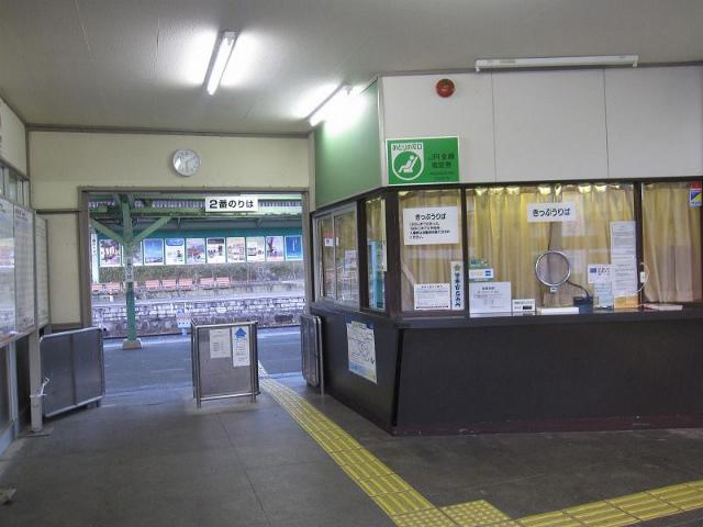 谷川駅 改札