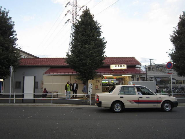 東中神駅舎