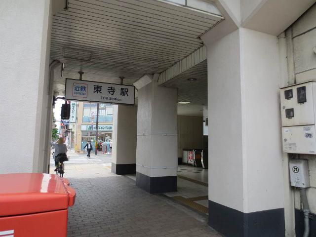 東寺 駅舎