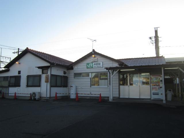 井野西口駅舎