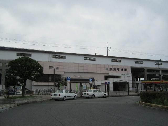 市川塩浜駅舎