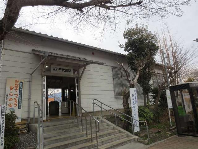 千代川 西口駅舎
