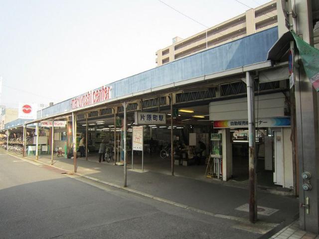 片原町駅舎