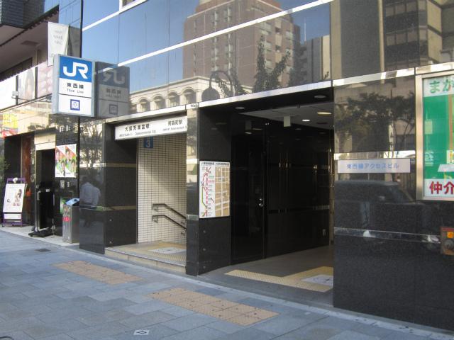 天満宮南森町東西線駅入口