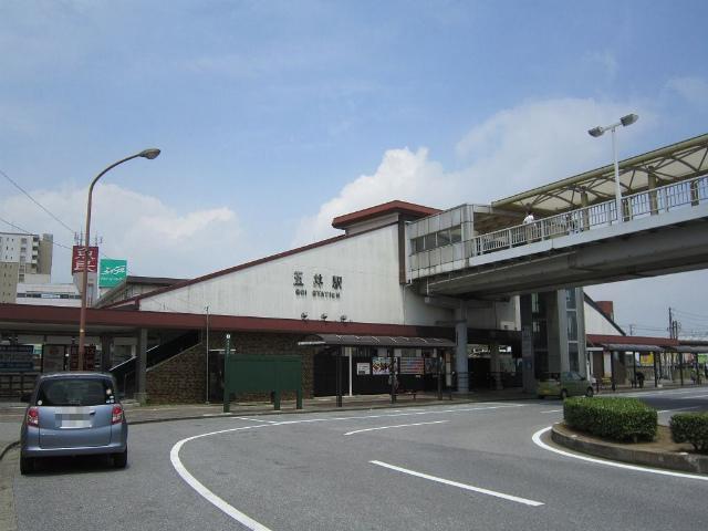五井東口駅舎