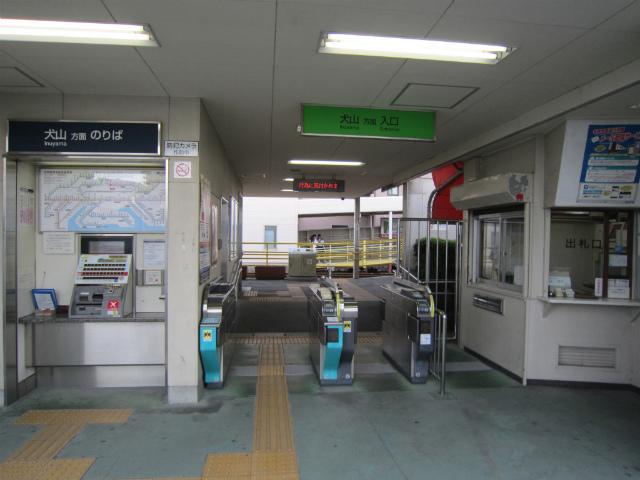 田県神社前犬山改札