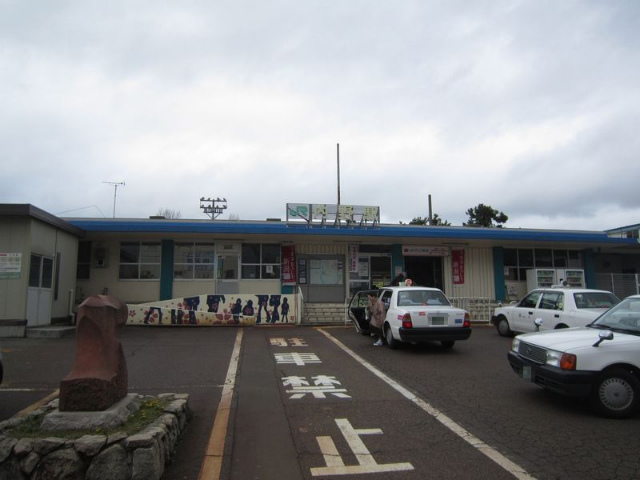 内野旧駅舎