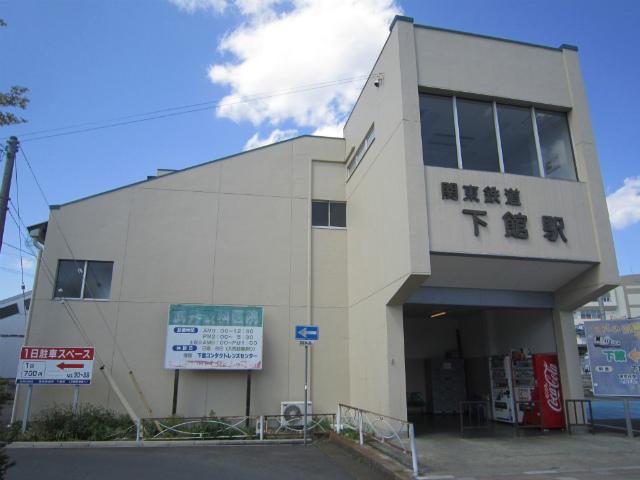 下館南駅舎