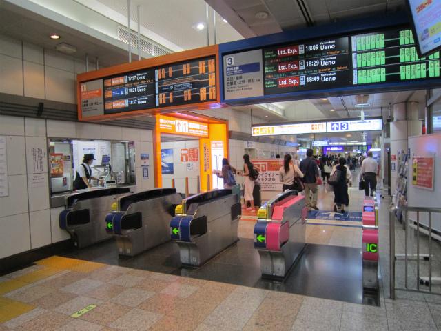 空港第二ビル京成入場