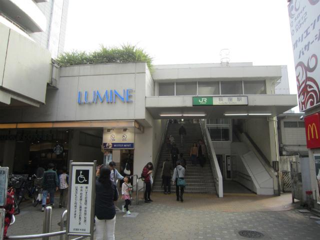 荻窪西駅舎