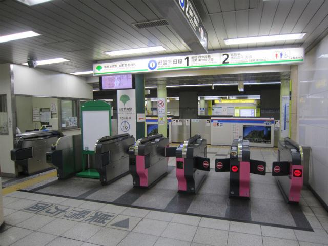 板橋本町方面改札