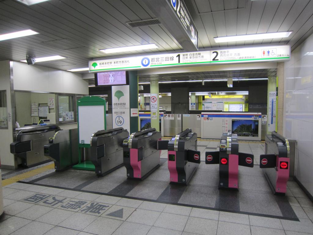 駅 板橋 本町