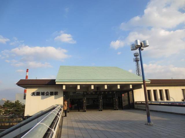 大阪城公園 駅舎 (2)