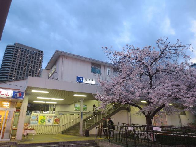 立花 駅舎