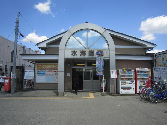 水海道駅舎