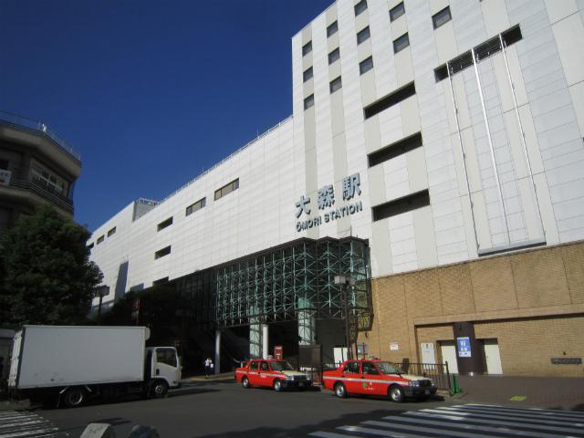 大森東口駅舎