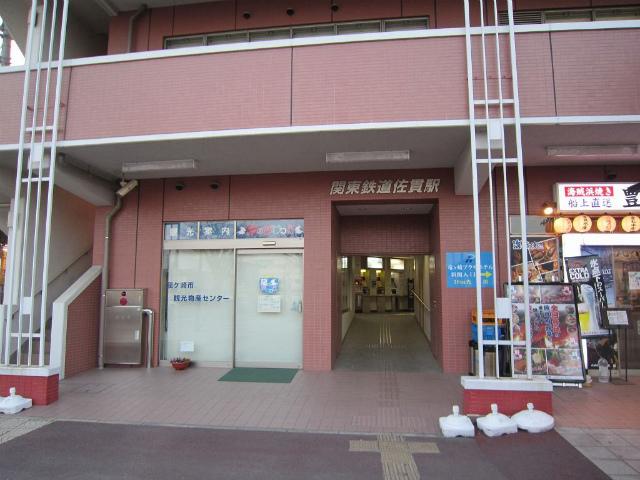 佐貫竜ヶ崎駅舎