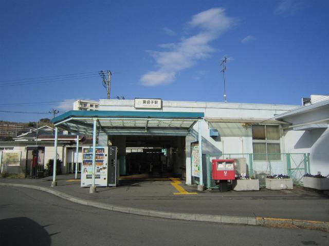 東逗子駅舎