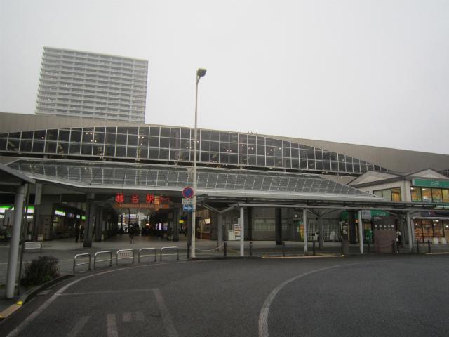 越谷西口駅舎