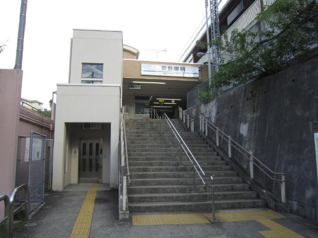 安針塚駅舎