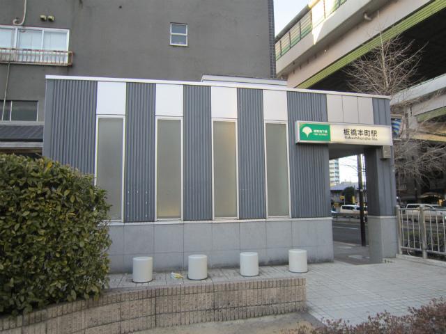 板橋本町駅舎