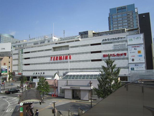 錦糸町南口駅舎