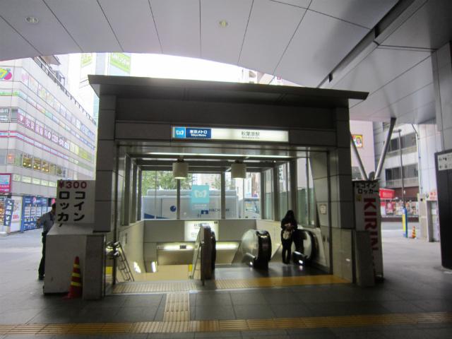 アキバ日比谷駅舎