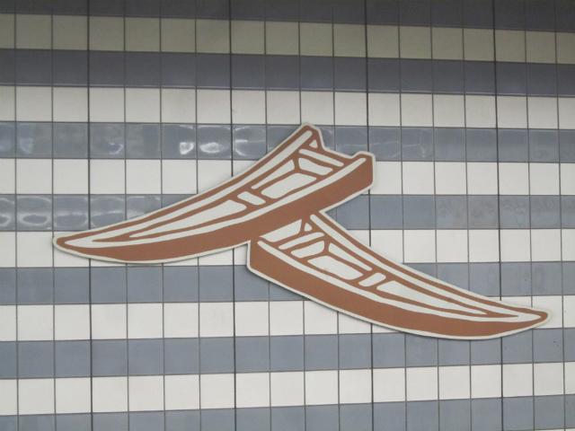 御幣島シンボル