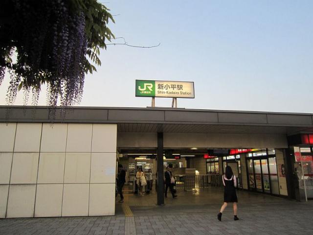 新小平駅舎