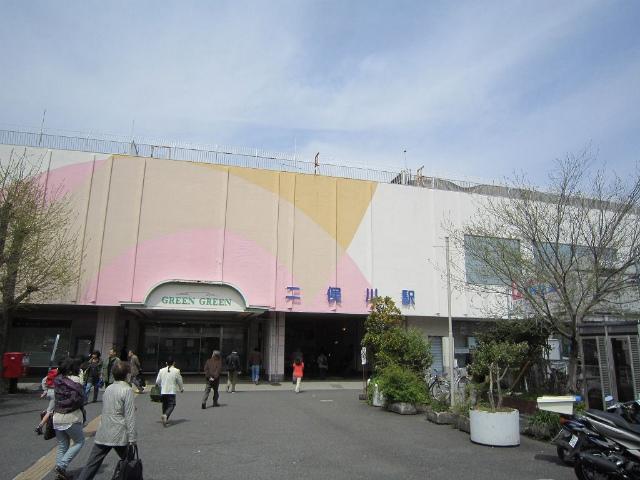 二俣川南駅舎
