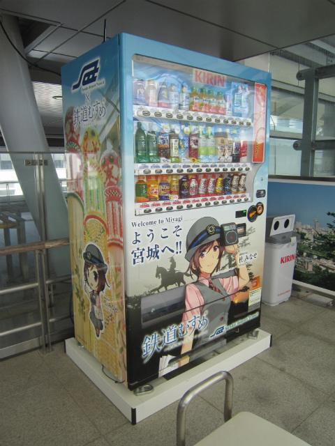 仙台空港自販機
