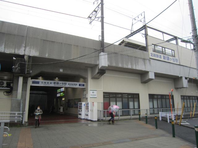 新鎌ヶ谷北総駅舎