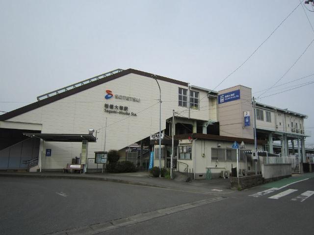相模大塚駅舎
