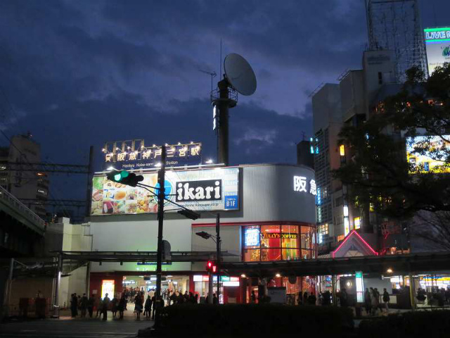 神戸三宮 駅舎