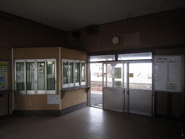 谷浜駅舎内部