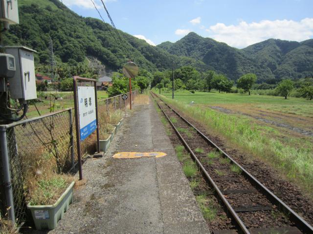 明塚ホーム