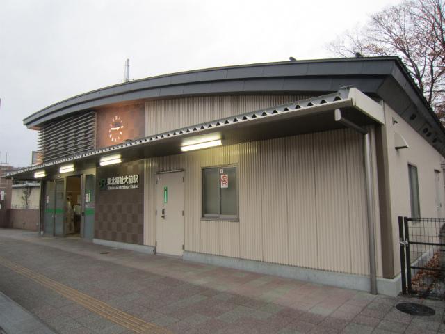 福祉大駅舎