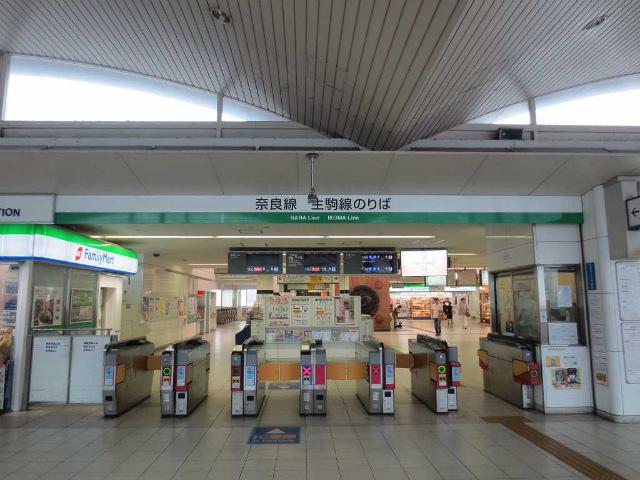 生駒 奈良線中央改札