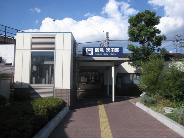 吹田(阪急)駅舎