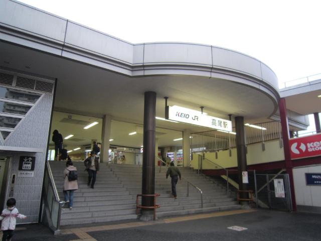高尾南口駅舎