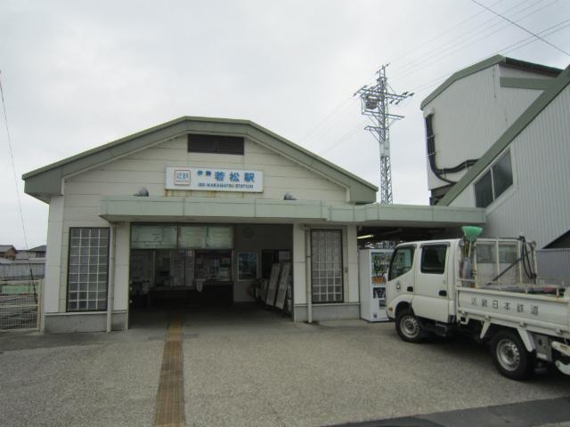 伊勢若松駅舎