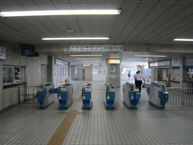 都賀モノレール