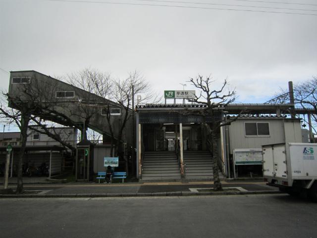 早通1番線駅舎