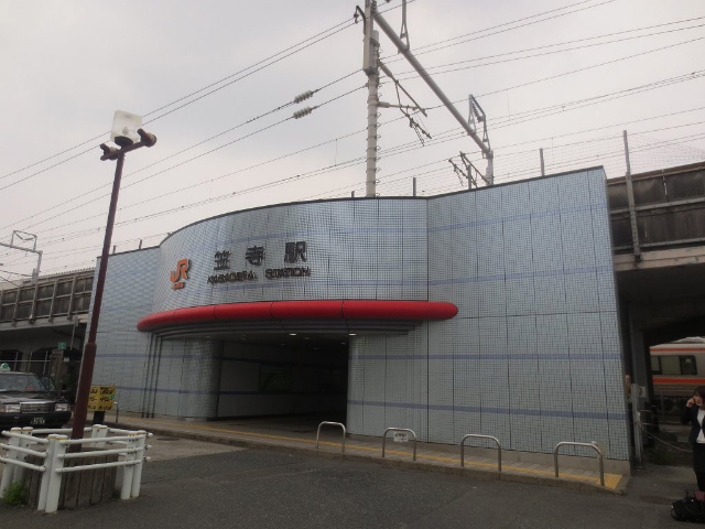 笠寺 駅舎
