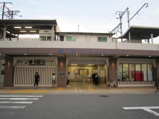 横川北口駅舎