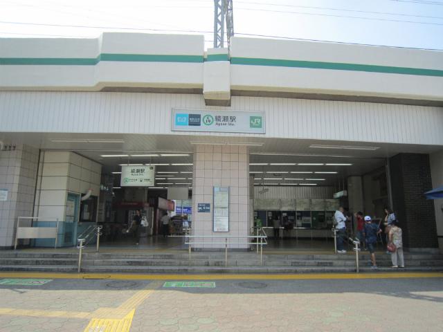 綾瀬西駅舎