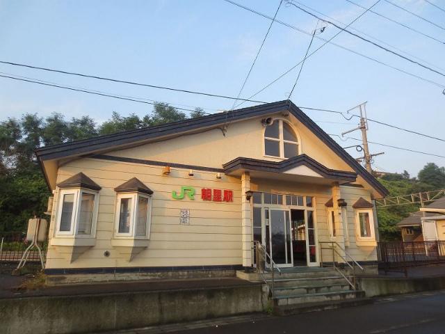 朝里 駅舎