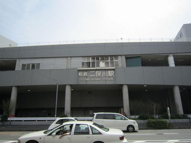 二俣川北口駅舎